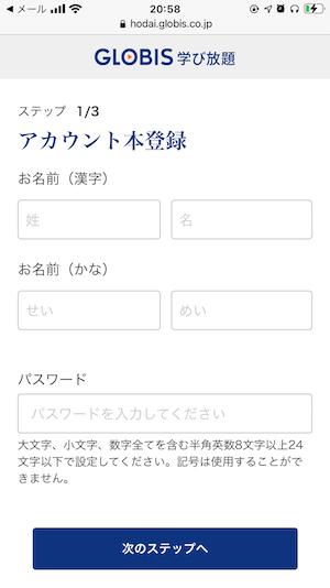 グロ放題登録4